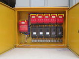建筑二级配电箱